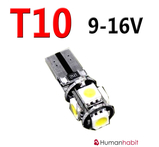 T10 Canbus med 5st 5050 SMD non-polarized