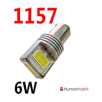 Bay15d COB 6W Super bright 9-30V