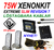 75w Extreme Xenonkit rev7 med valfri kabellängd