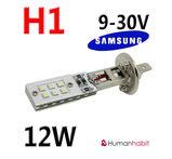 H1 med 12st SAMSUNG 2323 SMD 12W non-polarized 9-30 V
