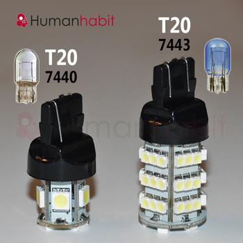 T20 med 54st 1210 SMD 9-30 Volt