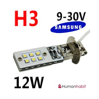 H3 med 12st SAMSUNG 2323 SMD 12W non-polarized 9-30V