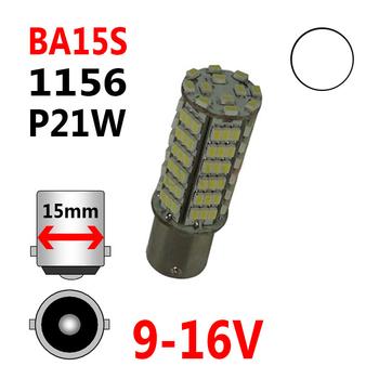 Ba15s Diodlampa 360° 120st 1210 SMD 9-16V