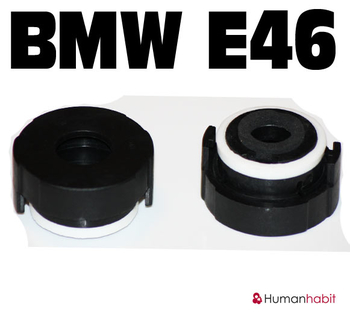 BMW E46 helljus H7