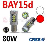 Bay15d 80w CREE extreme - vit-vit eller röd-röd
