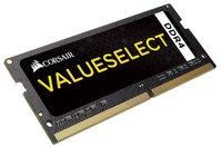 Corsair Value DDR4 2133MHz 8GB SODIMM