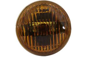 """Insats Spotlamp S/Bm 4-1/2"""",Gul,Räffl. Gl"""