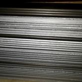 UHB20C/3,5 x 275 x 1000 mm