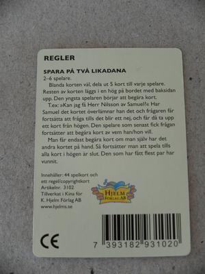 Barnboksspelet   TILLFÄLLIGT SLUT