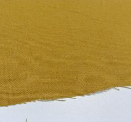 Senaps gul gardin ,duk eller möbeltyg