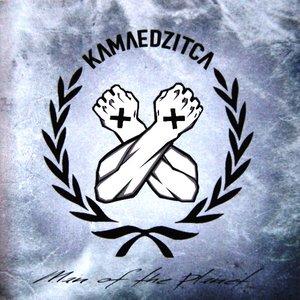 Kamaedzitca - Man of the planet