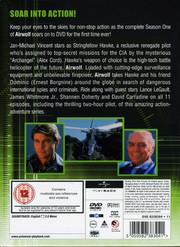 Airwolf - Season 1 (ej svensk text)
