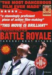 Battle Royale (2-disc)