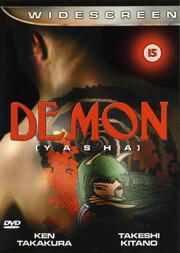 Demon Yasha