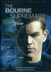 Bourne Supremacy (Steelbook) (2-disc)