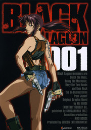 Black Lagoon - 001