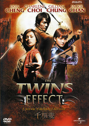 Twins Effect