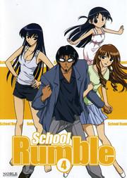 School Rumble - Volym 4