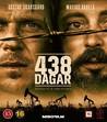 438 Dagar (Blu-ray)