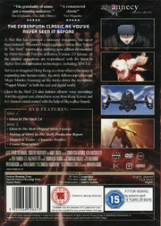 Ghost In the Shell 2.0 (2-disc) (ej svensk text)