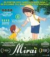 Mirai Min Lillasyster (Blu-ray)