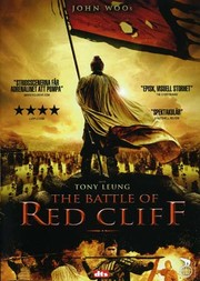 Battle of Red Cliff (Begagnad)
