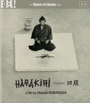 Harakiri (ej svensk text) (Blu-ray + DVD)