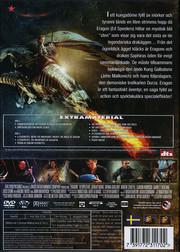 Eragon (2-disc) (Begagnad)