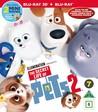 Husdjurens Hemliga Liv 2 (Blu-ray 3D + Blu-ray)