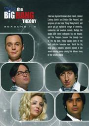 Big Bang Theory - Säsong 1-4 (14-disc)