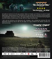 Armadillo (Blu-ray)