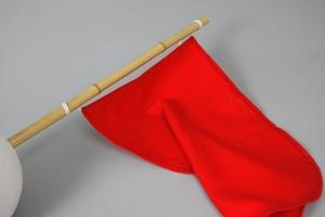 Flag, 70x90 cm, Orange