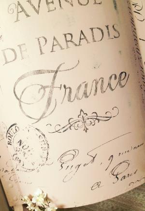 Gammal brasskärm i puderrosa o franska texter