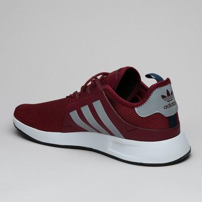 Adidas X_PLR Cburgu/Silvmt/Cgreen