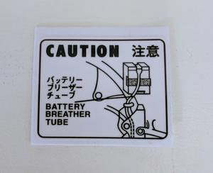 Battery decal Z50
