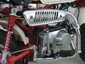 Upswept Daytona Z-style muffler