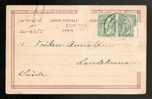 """Lagerlöf, Selma (1858–1940): Autograph Letter Signed, on a postcard, signed """"Din Selma"""", addressed to Lagerlöf's close friend and colleague Anna Oom in Landskrona, Sweden."""