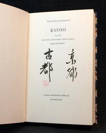 Kawabata, Yasunari: Kyoto eller De unga älskande i den gamla kejsarstaden.