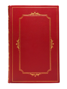 Nodier, Charles: Bibliomanen. [...] Med inledning och noter av Ejnar Munksgaard samt illustrationer av Ebbe Sadolin.