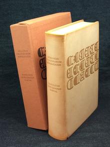 Bernström, John (kommentarer) & Hedlund, Monica (översättning): Dyalogus creaturarum moralizatus 1483. / Skapelsens sedelärande samtal 1483.
