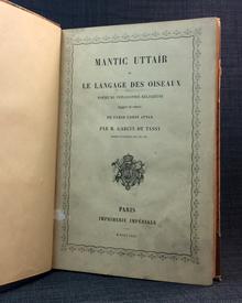 (Hermelin, Eric - proveniens) - Farid ad-din Attar: Mantic Uttair ou Le Langage des Oiseaux, poême de philosophie religieuse traduit du Persan de Farid Uddin Attar par M. Garcin de Tassy.