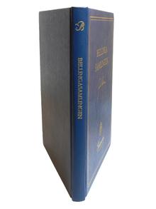 (Rehn, Jean Eric) - Bellingasamlingen. [Bukowskis], Auktion nr G5. […] Auktion: 6-7 februari 1993.