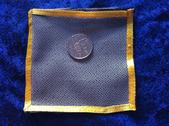 Coin Bag Deluxe