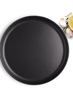 Eva Solo Nordic kitchen- tallrik 25 cm