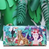 Frida Kahlo Tropical Wallet