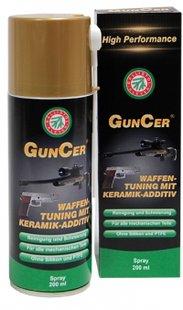 GunCer Vapenolja