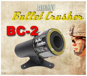 Kulfälla Bullet Crusher BC-1P