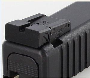 Glock Adjustable Rear Sight TARGET