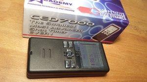 CED 7000 Battery Back-Up Pak