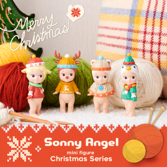 Sonny Angel Jul 2019 - kommer i Dec